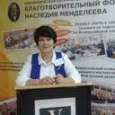 Калимуллина Назия Габдуловна